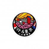 Little Tokyo Public Works | Bubble-free stickers