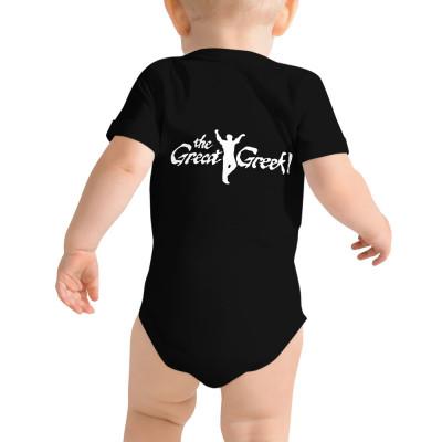 B- The Great Greek Baby Bodysuit