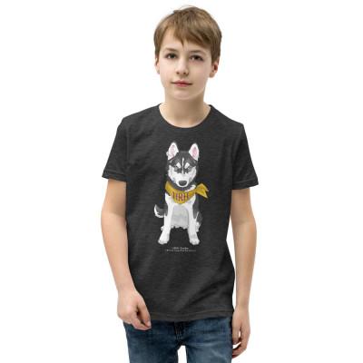 Youth Short Sleeve T-Shirt HRH Simba