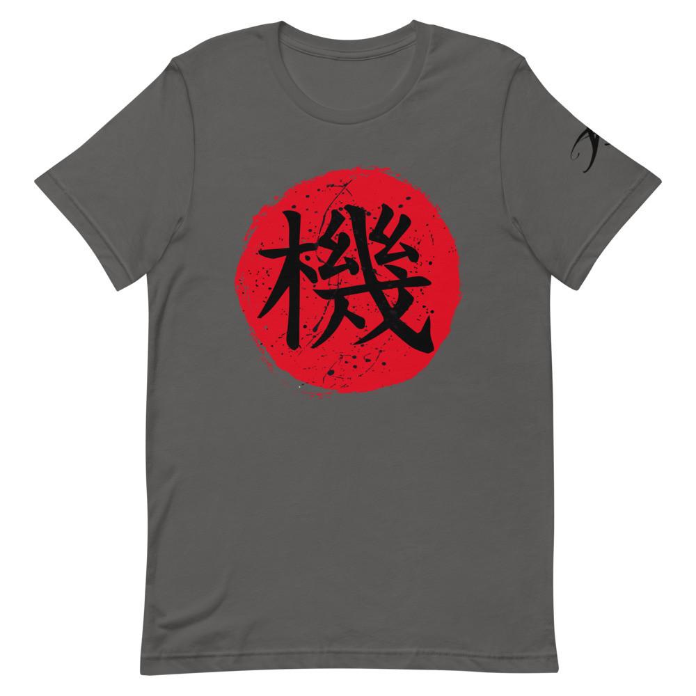 MACHINE Kanji Short-Sleeve Unisex T-Shirt