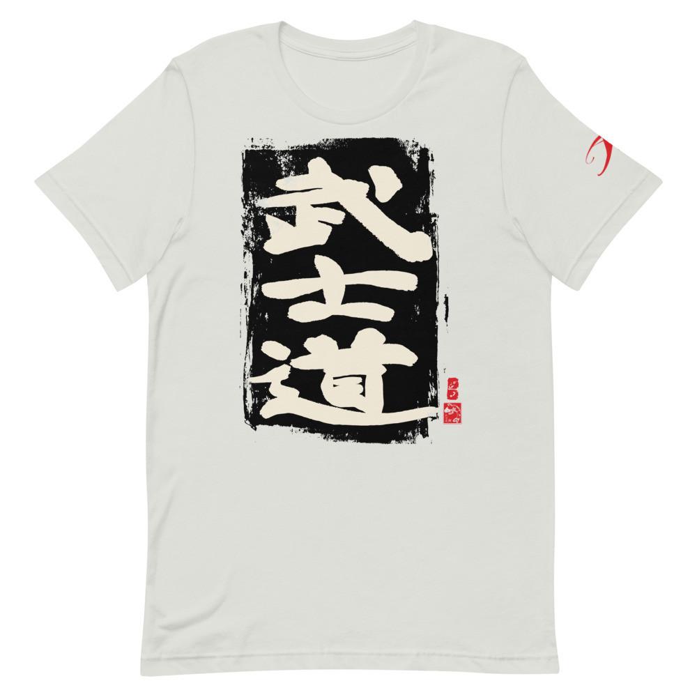 BUSHIDO Short-Sleeve Unisex T-Shirt